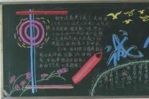 小学生诚信黑板报图:诚信之花