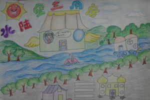 水陆空三用房儿童科幻画