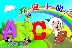 幼儿园欢迎新生板报