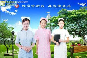 医院护士展板:树岗位新风 展天使风采