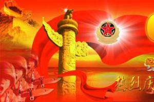 纪念中国人民解放军海军成立61周年纪念日板报设计