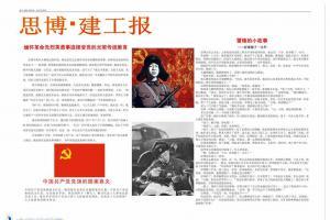2011建党电脑小报