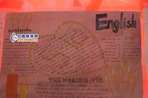 大学生英语手抄报版面设计图
