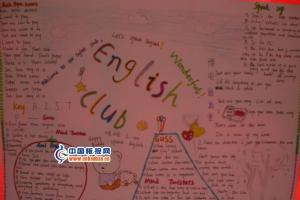 英语手抄报-english club