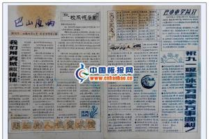 实习手抄报图片-张老师十六年前的手工精品(强力推荐)