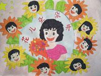 小学感恩教师节手抄报图片
