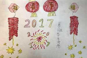 小学一年级简单春节主题手抄报图片