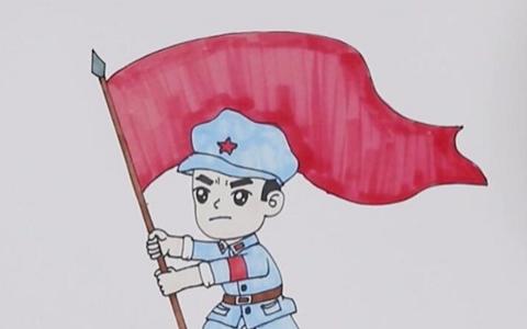 红色革命烈士简笔画图片怎么画