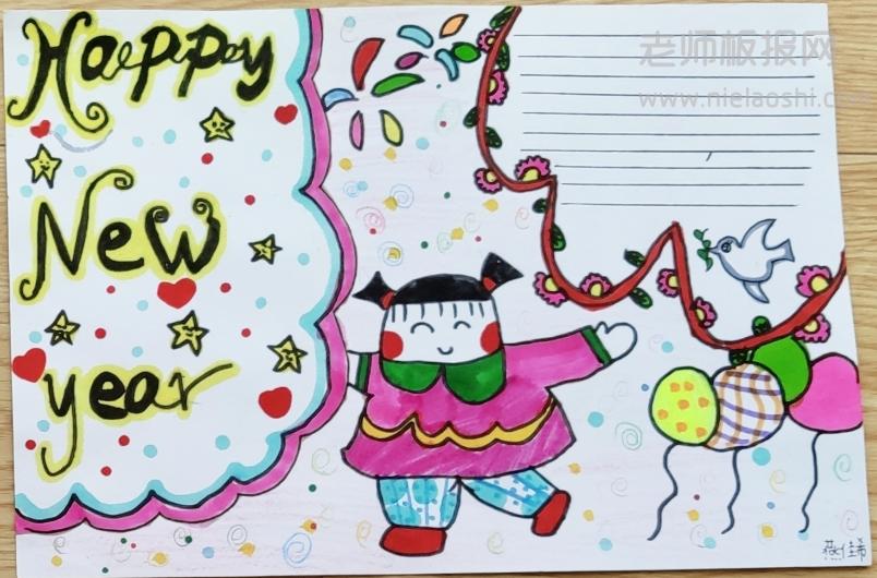 Happy New Year 手抄报版面设计图片