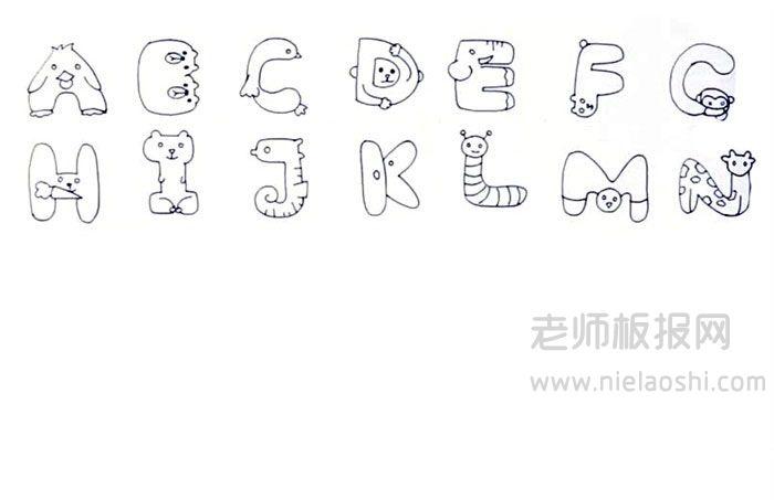 26个英文字母创意简笔画图片 英文字母怎么画