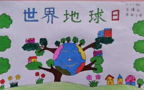 儿童水彩画:我爱地球妈妈