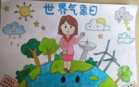 儿童水彩画:世界气象日