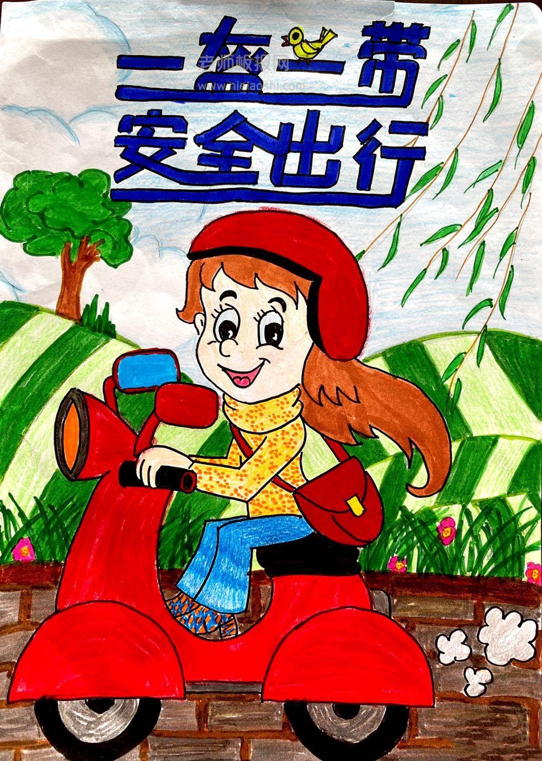 儿童水彩画:戴头盔骑摩托的女孩