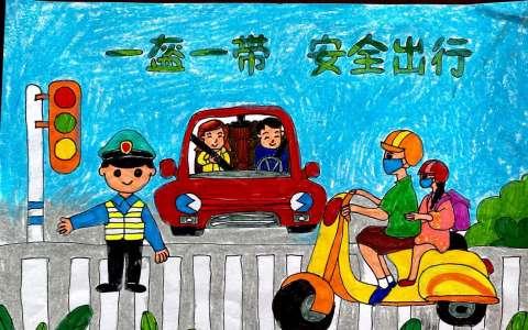 儿童水彩画:一盔一带 安全出行