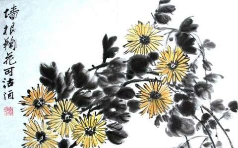 国画菊花图, 花之隐逸者
