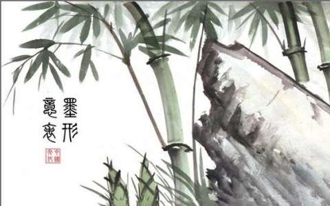 竹子国画,淡烟古墨纵横