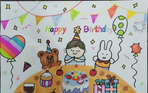 happy birthday手抄报版面设计图片