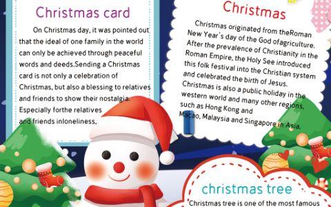 可爱卡通雪人圣诞手抄报电子小报下载
