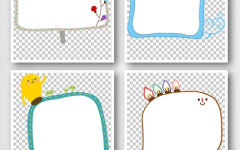 卡通图文对话框装饰手抄报元素PS图片