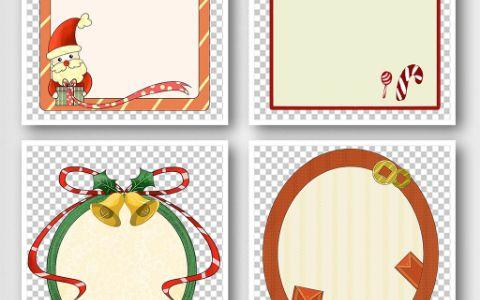 卡通圣诞装饰手抄报边框背景元素设计PNG图片