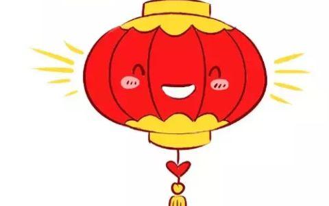 简单好看的红灯笼简笔画 红灯笼怎么画