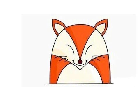 简单的狐狸简笔画图片 漂亮的狐狸是怎么画的