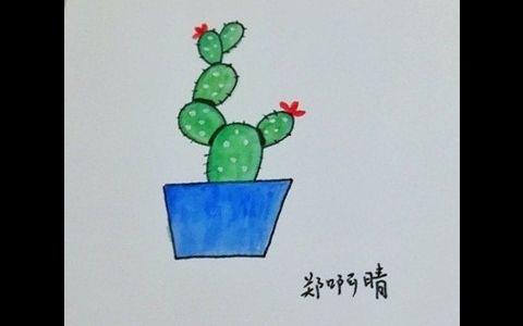 仙人掌植物简笔画图片 简单的仙人掌是怎么画的
